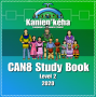 Level 2 Study Book 2020a.fw6